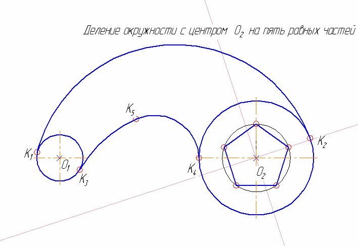 D:\колледж\инжененрная графика, черчение\практич раб граф\Пр 11\15 этап.bmp