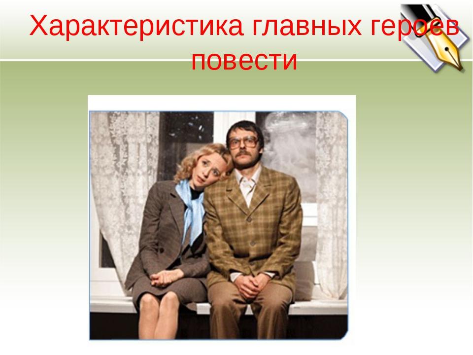 Старик по москве при общей сумме заказа от 3500