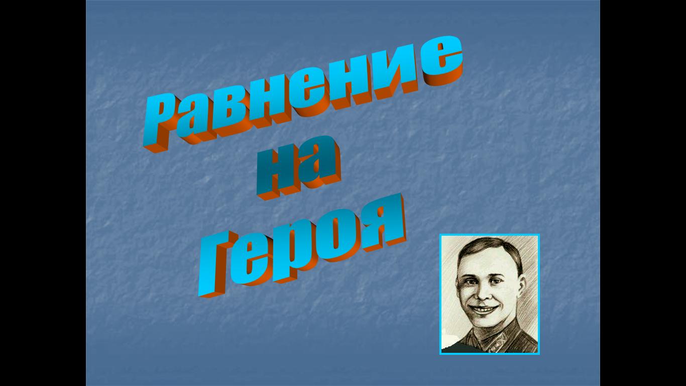 hello_html_m1d5c4e12.png