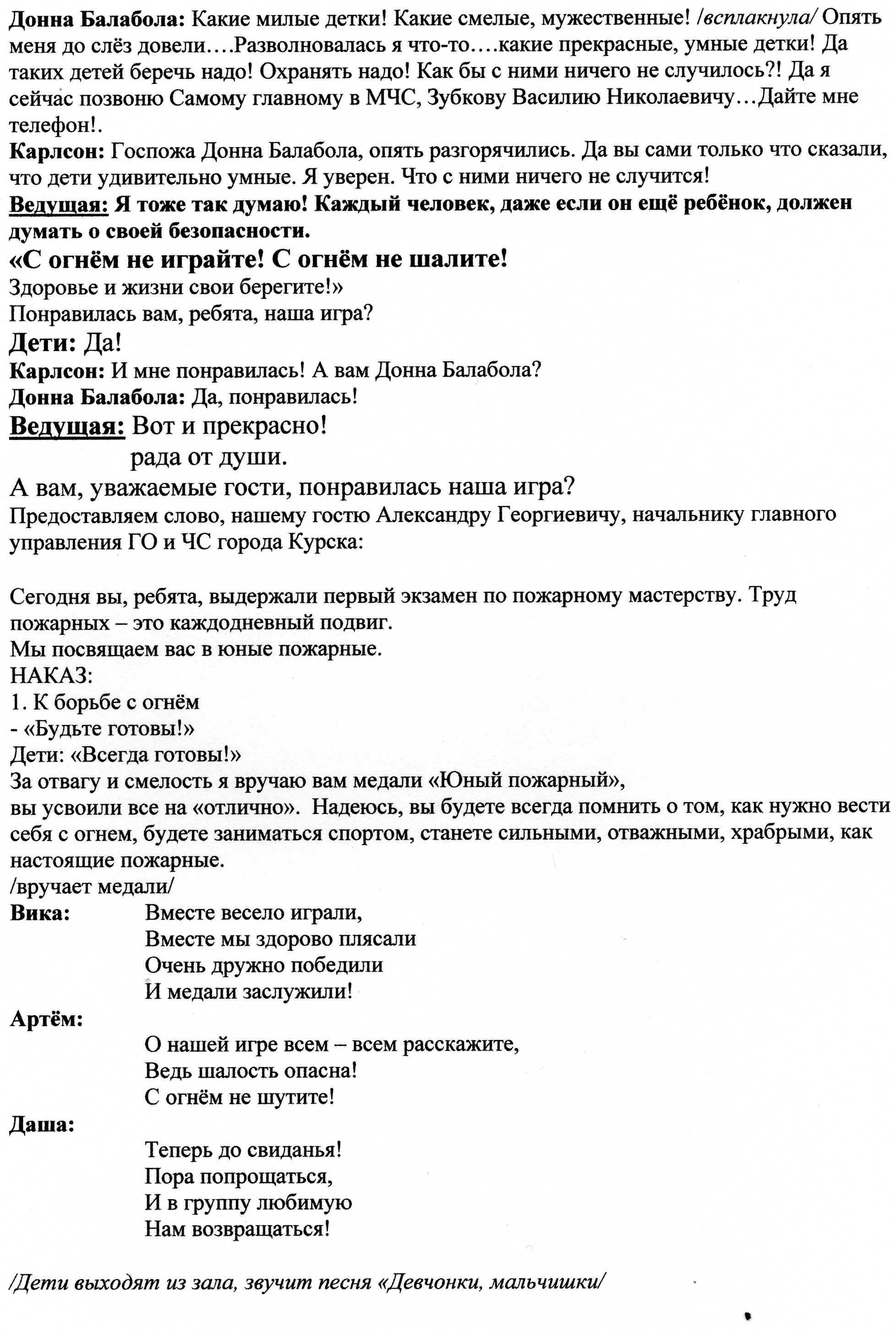 hello_html_105b75f3.jpg