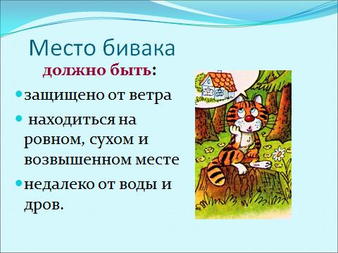 hello_html_3b7a28b3.png