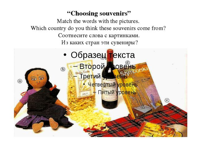 """Choosing souvenirs"" Match the words with the pictures. Which country do you..."