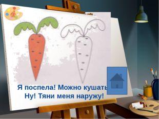 http://artice.ru/uploads/posts/2009-04/1240778807_edd56d5745e6.jpg Источники