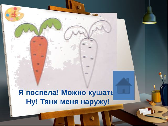 http://artice.ru/uploads/posts/2009-04/1240778807_edd56d5745e6.jpg Источники...