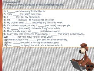 Упражнение 3. Поставьте глаголы в скобках в Present Perfect negative. I _____