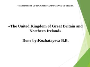 THE MINISTRY OF EDUCATION AND SCIENCE OF THE RK «The United Kingdom of Great