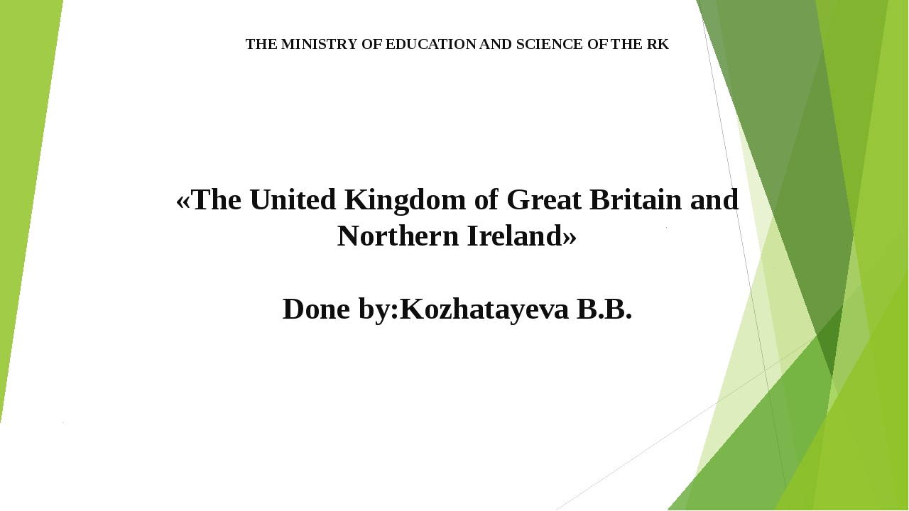 THE MINISTRY OF EDUCATION AND SCIENCE OF THE RK «The United Kingdom of Great...