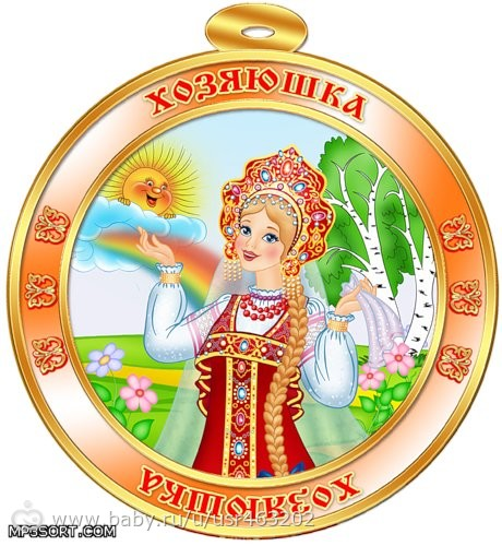 http://cs31.babysfera.ru/8/a/e/7/186714870.384877974.jpeg