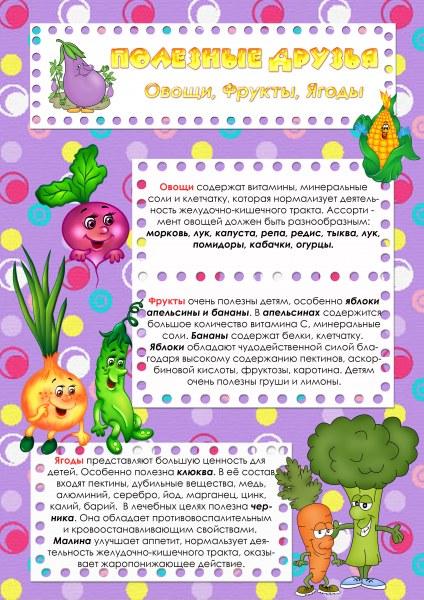 http://www.mdouzrr5.caduk.ru/images/p125_86657527.jpg