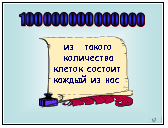 hello_html_1e63ab7d.png