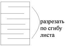 http://festival.1september.ru/2005_2006/articles/313993/img1.gif