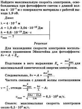 http://www.examens.ru/images/otbet/7/tmpd-42.jpg