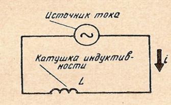 сканирование0118