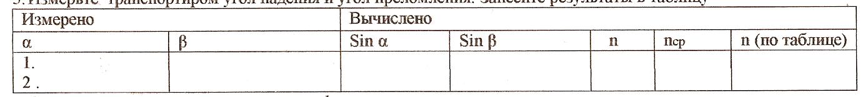 сканирование0186