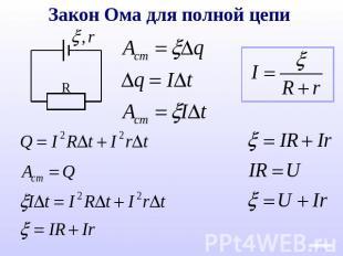 http://ppt4web.ru/images/1194/30057/310/img23.jpg