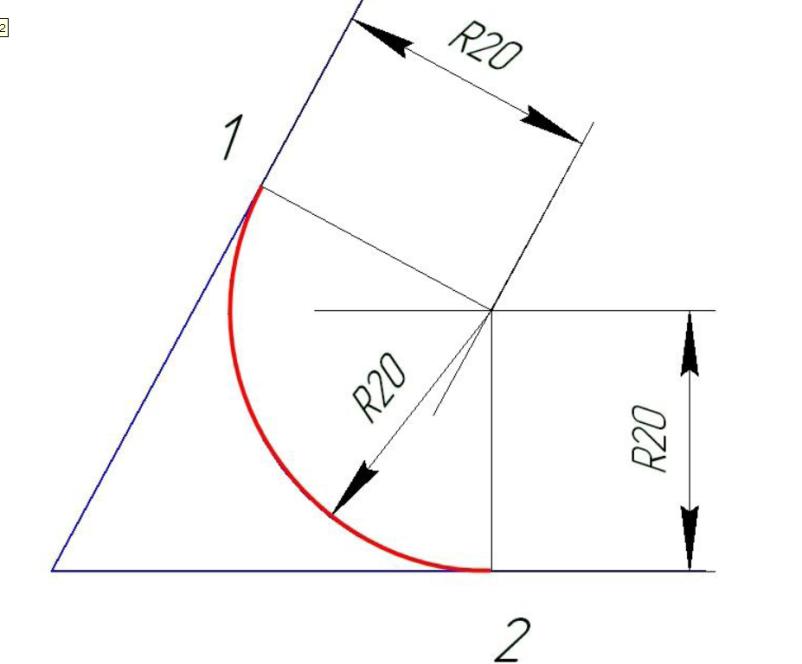 D:\колледж\инжененрная графика, черчение\практич раб граф\Пр 11\сопряжение остр угол.bmp