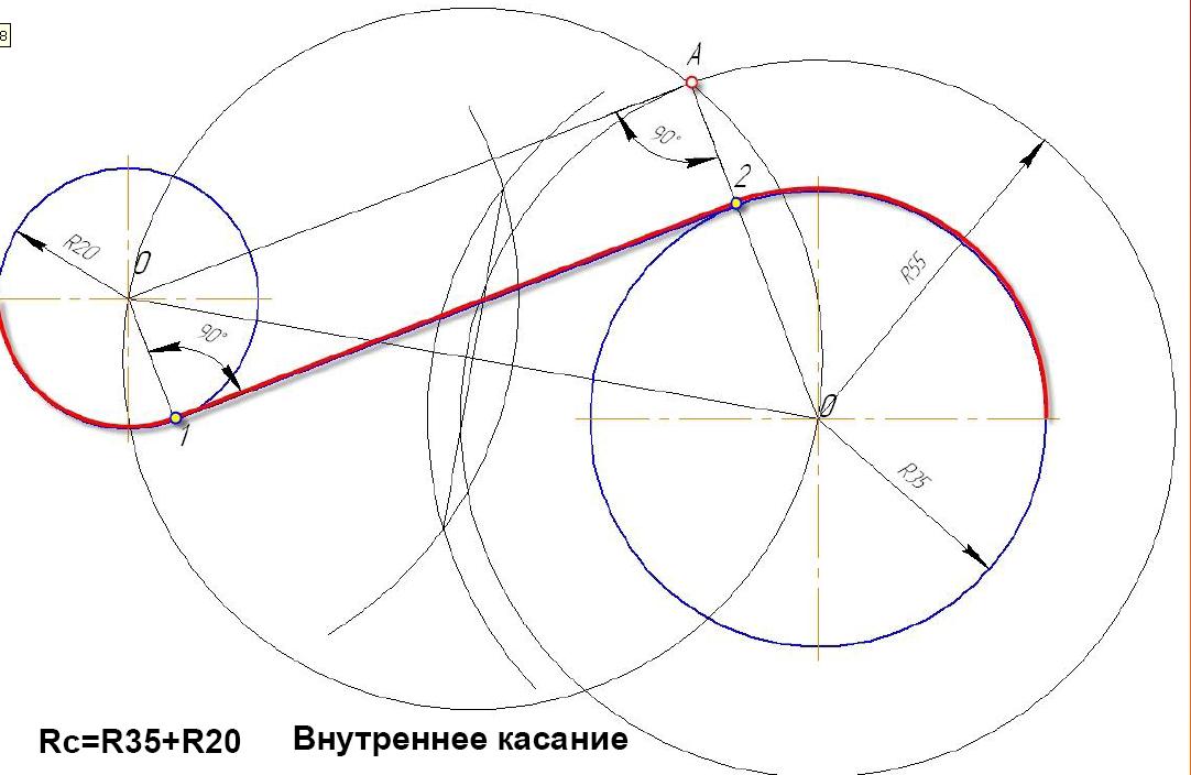 D:\колледж\инжененрная графика, черчение\практич раб граф\Пр 11\сопряжение внутр.bmp