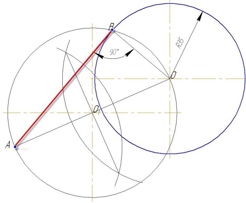 D:\колледж\инжененрная графика, черчение\практич раб граф\Пр 11\сопряжение окр иас.bmp