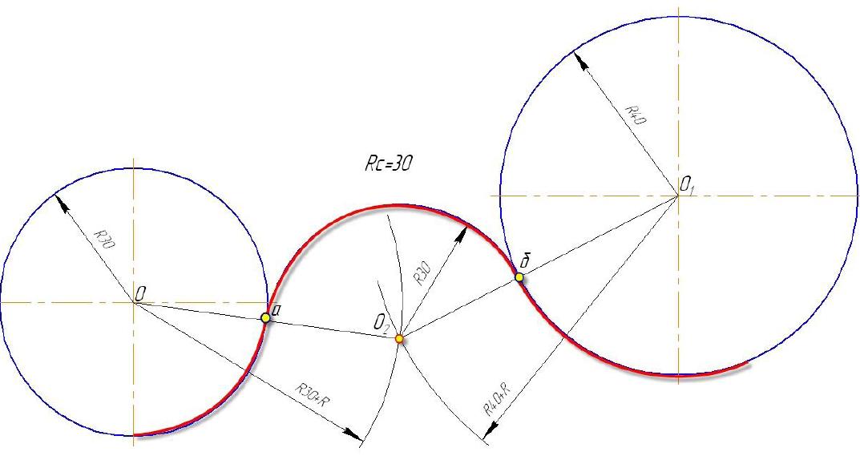D:\колледж\инжененрная графика, черчение\практич раб граф\Пр 11\сопряжение внеш рад сопр.bmp