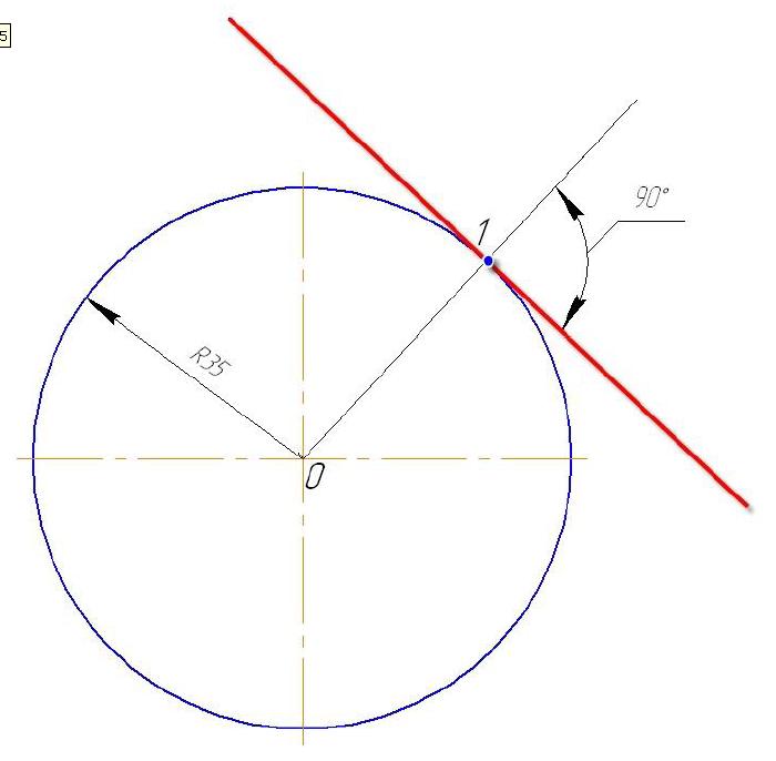 D:\колледж\инжененрная графика, черчение\практич раб граф\Пр 11\сопряжение окр и пр.bmp
