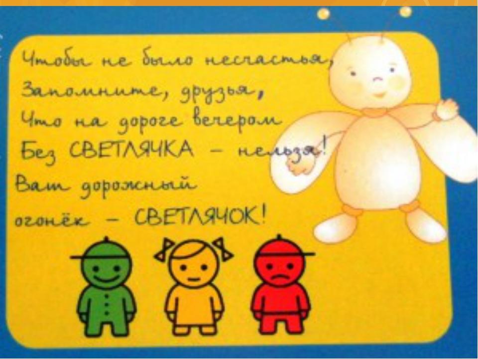 http://fs00.infourok.ru/images/doc/133/155090/img15.jpg