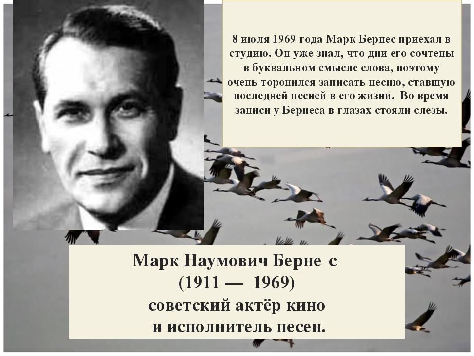 Ян Фре́нкель (1920 — 1989) Советский композитор-песенник, певец, скрипач, ак...