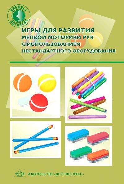 http://shop.bookmirs.ru/media/Pic/955dff8e-c0d2-11e2-89b2-00e081328955.jpg