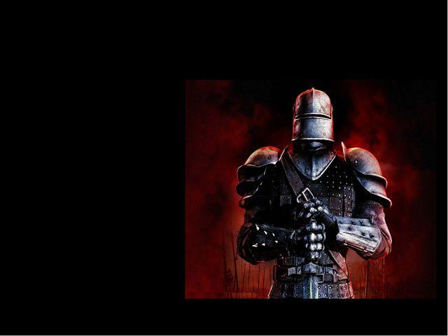 Железо в истории В истории железо известно очень давно. из него изготовляли м...