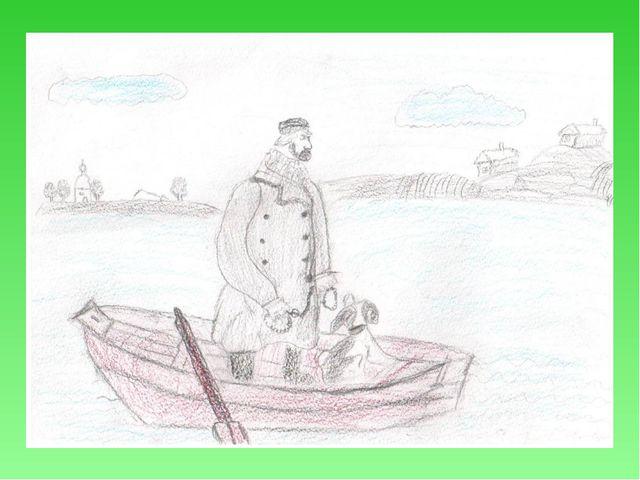 Картинки к муму тургенева карандашом