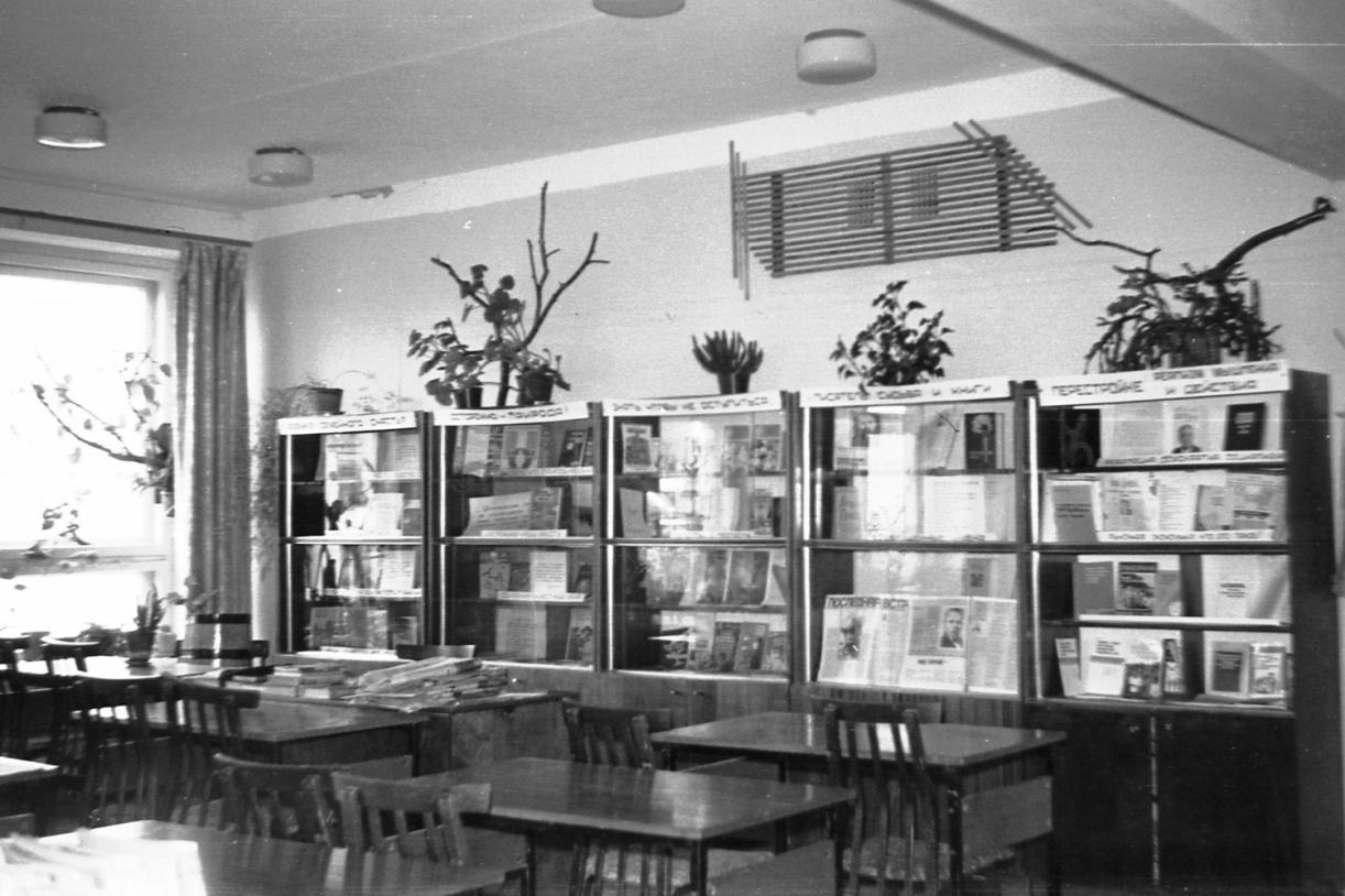 C:\Users\Admin\Desktop\Фото Осиново\Библиотека. Интерьер. Читальный зал. 11.07.1991..JPEG