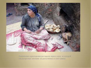 з Каменными зернотерками растирали зерно в муку, из которой пекли пресные ле