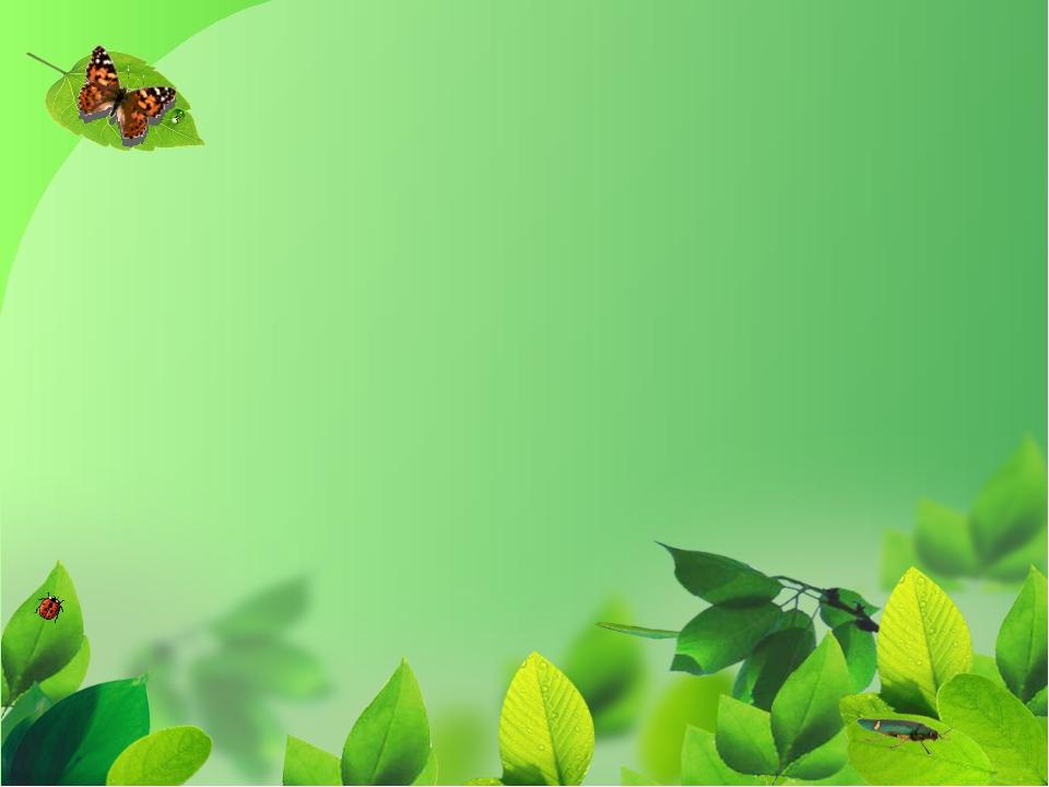 говорить картинки для оформления презентаций по экологии этого