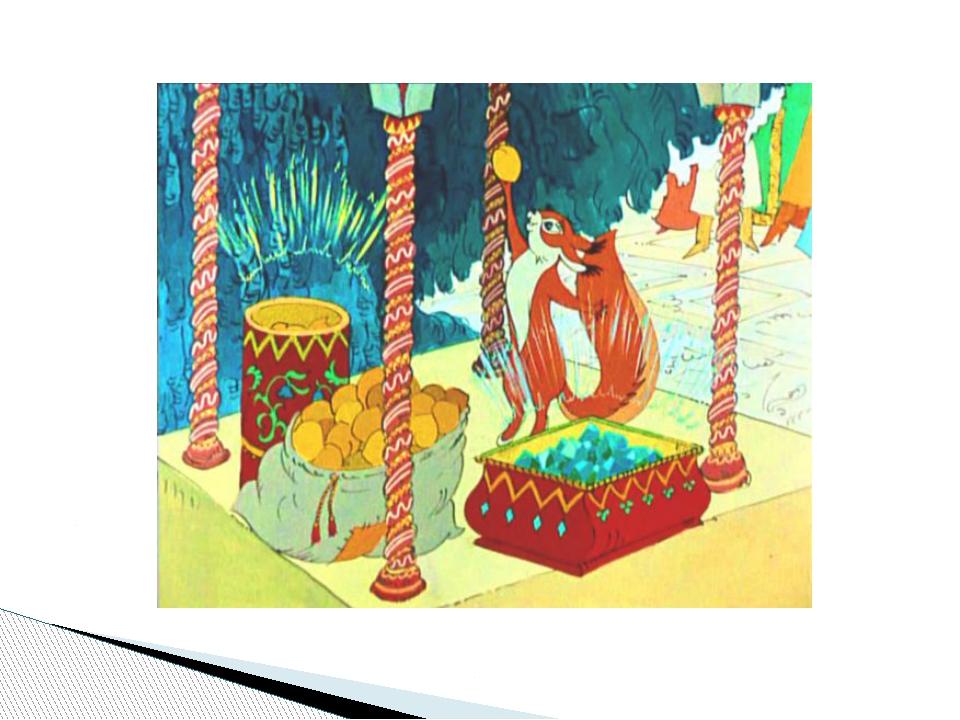 Иллюстрации к опере сказка о царе салтане