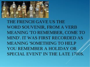 THE FRENCH GAVE US THE WORDSOUVENIR, FROM A VERB MEANING 'TO REMEMBER, COME