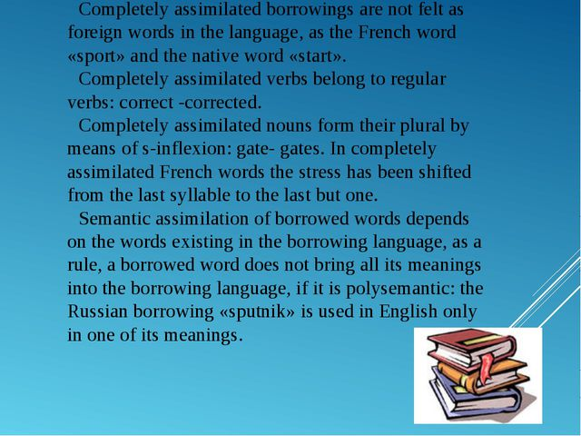Completely assimilated borrowings are not felt as foreign words in the langua...