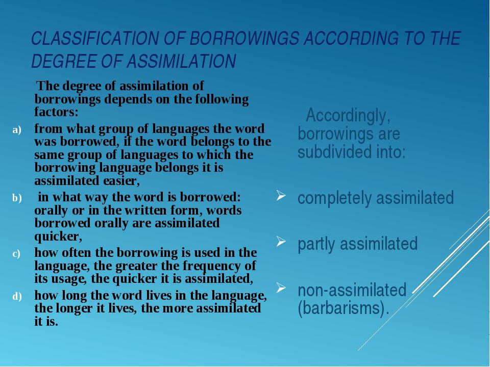 borrowings in english essay
