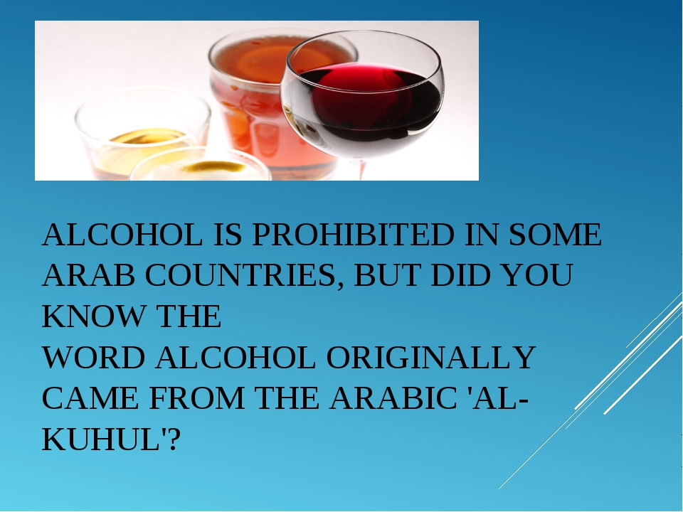 ALCOHOL IS PROHIBITED IN SOME ARAB COUNTRIES, BUT DID YOU KNOW THE WORDALCOH...