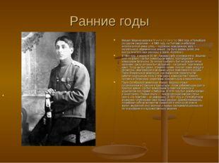 Ранние годы Михаил Зощенко родился 28 июля (10 августа) 1894 года, в Петербур