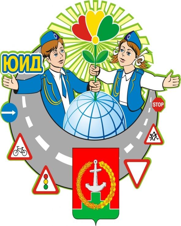 http://mkschool1-uid.ru/wp-content/uploads/2012/09/%D1%8E%D0%B8%D0%B4-%D0%BC%D0%BA%D1%83%D1%80%D0%B3%D0%B0%D0%BD-976x1024.jpg