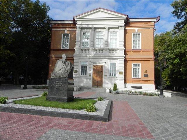 фотография Радищевский музей : (Саратов - Россия - Приволжье…