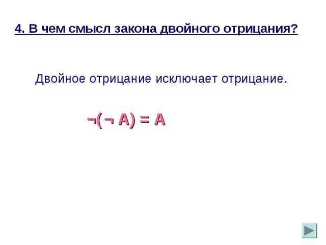 Решение задач разработка урока по информатике решение задач по геометрии с прямоугольными треугольниками