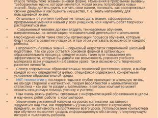 В настоящее время во всех нормативных документах (в «Стандарте 2004», в про
