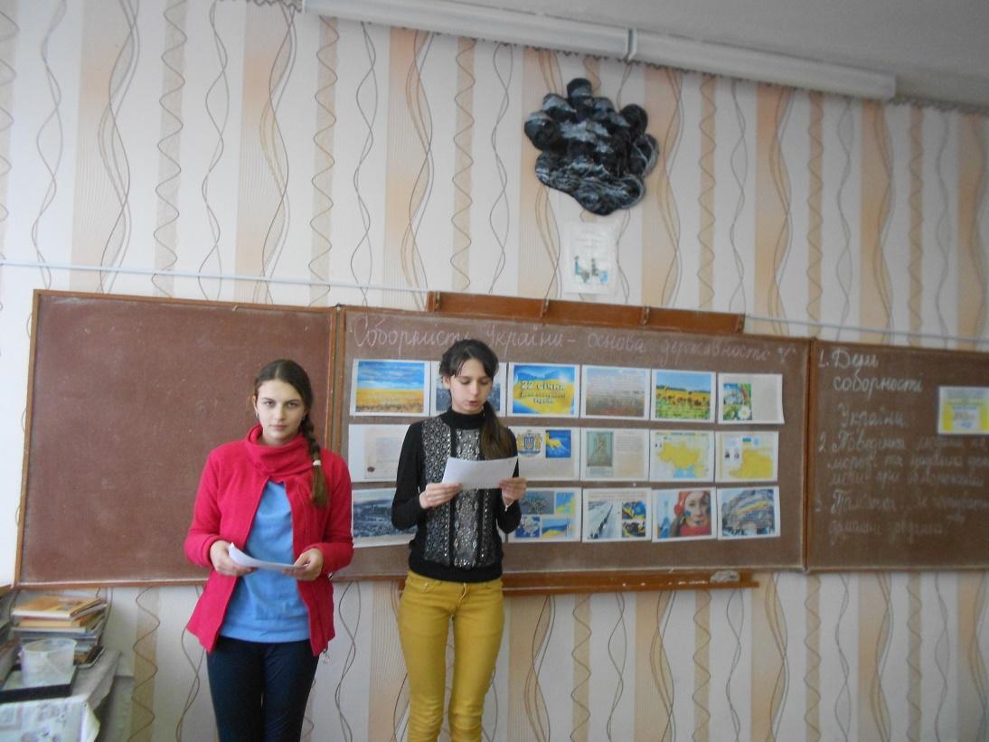 C:\Users\user\Desktop\Соборна Україна\DSCN6248.JPG
