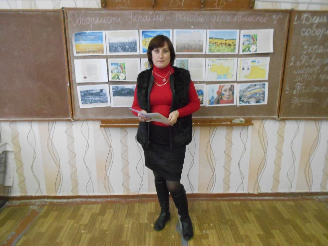 C:\Users\user\Desktop\Соборна Україна\DSCN6266.JPG