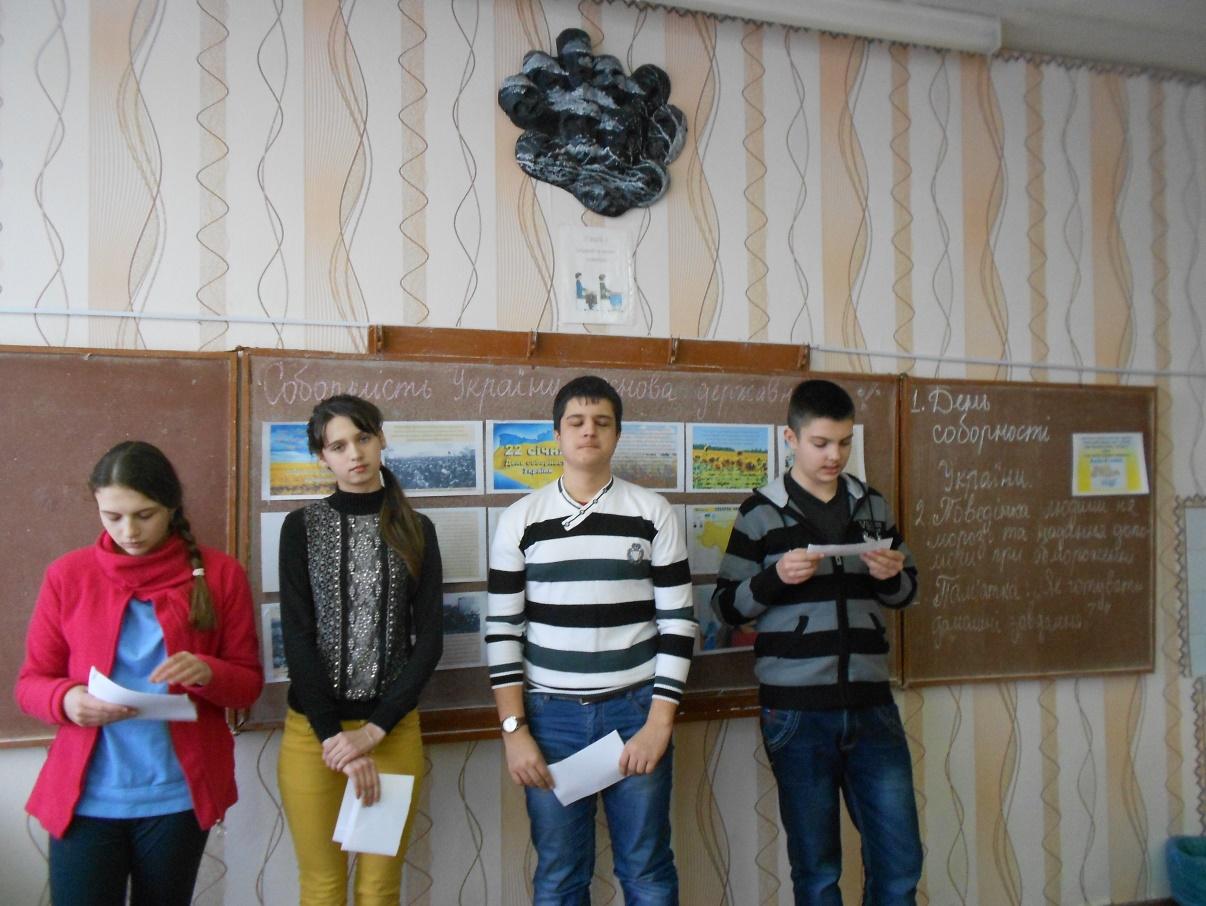 C:\Users\user\Desktop\Соборна Україна\DSCN6254.JPG