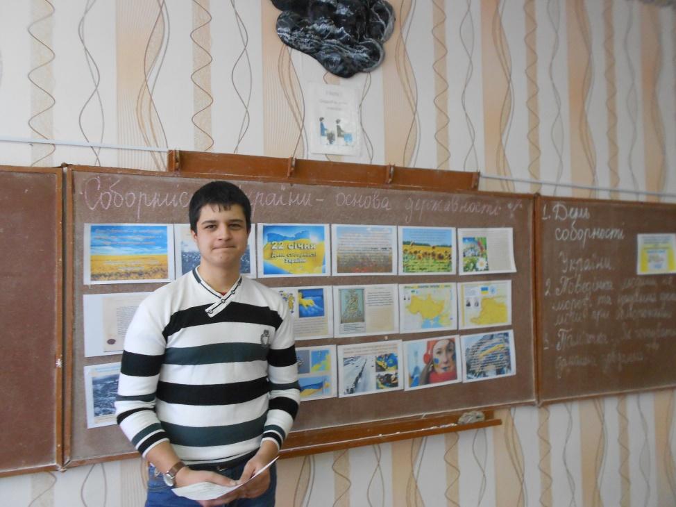 C:\Users\user\Desktop\Соборна Україна\DSCN6260.JPG
