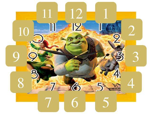 тугыз 9 ун 10 Ун бер 11 Ун ике 12 бер 1 ике 2 сигез 8 алты 6 биш 5 дүрт 4 өч...