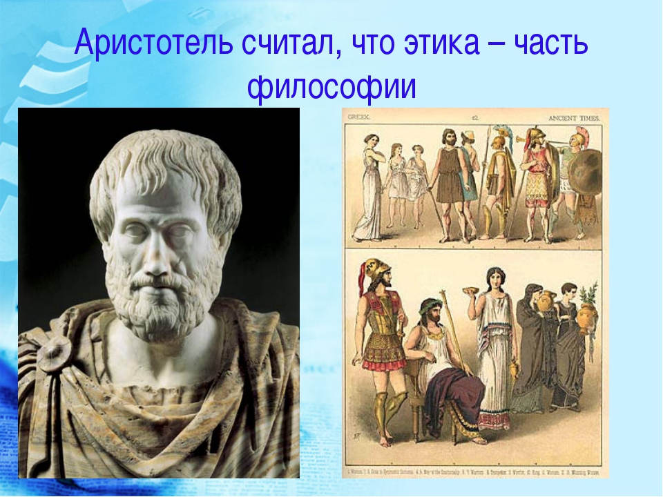 Ethics  moral philosophy
