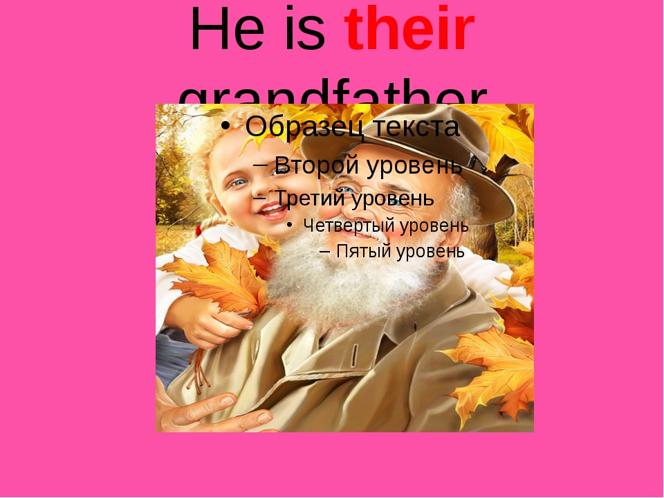 He is their grandfather