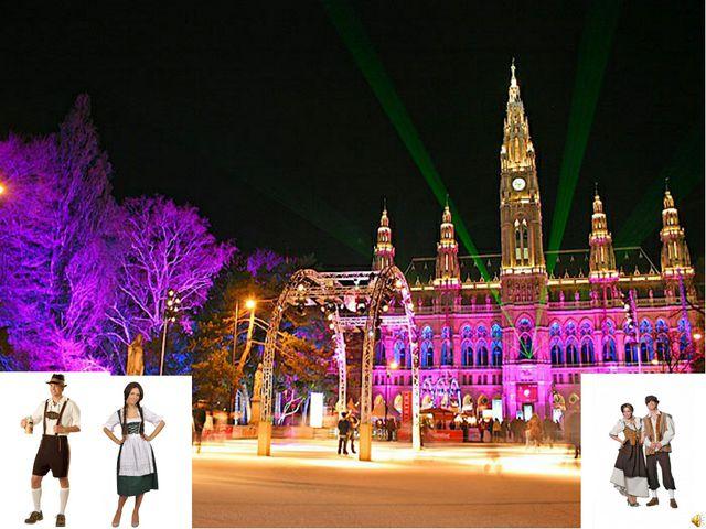 Новогодняя Австрия